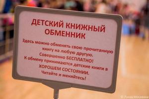 Конструктория в Тобольске СК Центральный 6-7 октября - 06.10.2018-07.10.2018 - 5